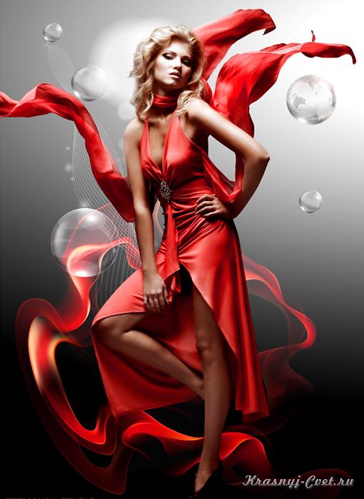 Образ невесты в красном свадебном платье