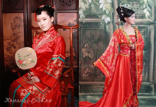Красное свадебное платье китайских невест