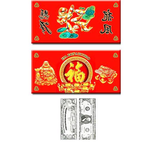 Красный конверт фэн-шуй на богатство семьи