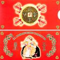 Красный конверт Фэн-шуй на привлечение клиентов
