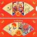 Красный конверт Фэн-шуй на счастье