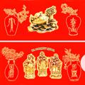 Красный конверт Фэн-шуй на защиту дома