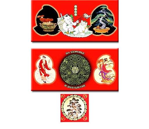 Красный конверт фэн-шуй на здоровье и долголетие