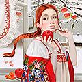 Красна девица с червонными яблочками