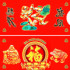Красный конверт фэн-шуй на богатство семьи обеспечит безбедную жизнь