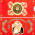 Красный конверт фэн-шуй на привлечение клиентов активирует наличные деньги