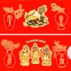 Красный конверт фэн-шуй на защиту дома создаст особое защитное поле
