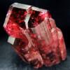 Красный турмалин — магический камень, олицетворяющий гармонию жизни на Земле