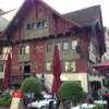 Знаменитый Красный дом в Австрии — ресторан «Rote Haus»