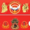 Красный конверт Фэн-шуй на карьеру и славу
