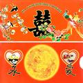 Красный конверт Фэн-шуй на укрепление любви