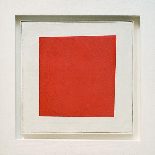 «Красный квадрат» Малевича - женщина в двух измерениях